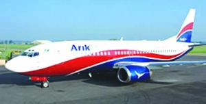 CHIQUEMAGAZINE:   Legal battle looms as AMCON names new managers for Arik